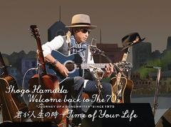 送料無料/[DVD]/浜田省吾/Welcome back to The 70...