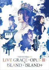送料無料有 特典/[DVD]/NANA MIZUKI LIVE GRACE -...