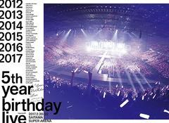送料無料 特典/[DVD]/乃木坂46/5th YEAR BIRTHDAY...