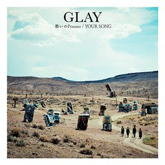 特典/[CD]/GLAY/愁いのPrisoner/YOUR SONG [CD+DV...