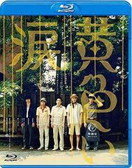 送料無料有/[Blu-ray]/黄色い涙/邦画/GNXD-7021
