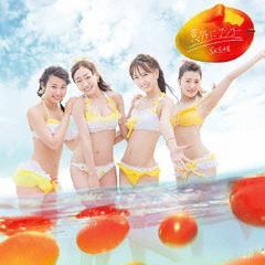 送料無料有/[CD]/SKE48/意外にマンゴー [CD+DVD/...