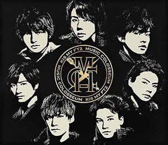 送料無料有 初回 特典/[CD]/Kis-My-Ft2 (キスマイ...