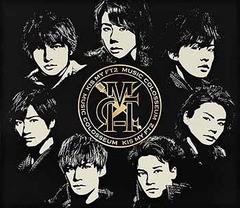 送料無料有 初回 特典/[CD]/Kis-My-Ft2 (キスマイ...