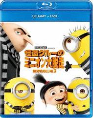 送料無料有/[Blu-ray]/怪盗グルーのミニオン大脱...