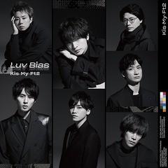 [CD]/Kis-My-Ft2 (キスマイフットツー)/Luv Bias ...