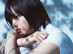 送料無料有 初回 特典/[CD]/欅坂46/真っ白なもの...