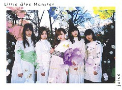送料無料有 特典/[CD]/Little Glee Monster/juice...