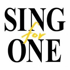送料無料有/[CD]/オムニバス/SING for ONE 〜みん...