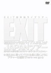 初回/[DVD]/EXIT初来日チャラ卍バイブスぶち上げ...
