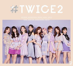 送料無料有 特典/[CD]/TWICE/#TWICE2 [CD+PHOTOBO...