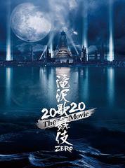 送料無料 特典/[Blu-ray]/邦画 (Snow Man)/滝沢歌...