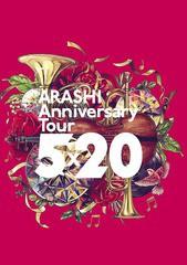 送料無料有/[DVD]/嵐/ARASHI Anniversary Tour 5...