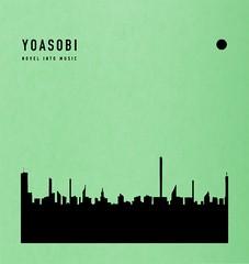 特典/[CD]/YOASOBI/THE BOOK 2 [CD+特製バインダ...