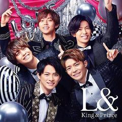 送料無料有 特典/[CD]/King & Prince/L& [通常盤]...