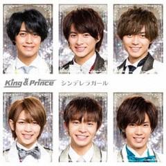 [CD]/King & Prince/シンデレラガール [通常盤]/U...