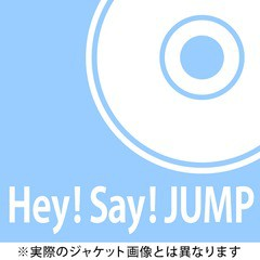 送料無料有 初回/[CD]/Hey! Say! JUMP/Hey! Say! ...
