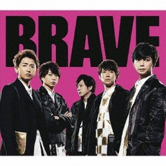 [CD]/嵐/BRAVE [通常盤]/JACA-5810