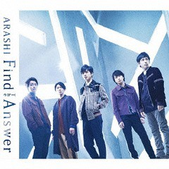 [CD]/嵐/Find The Answer [通常盤]/JACA-5719