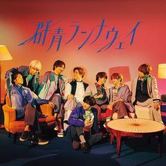 [CD]/Hey! Say! JUMP/群青ランナウェイ [CD+Blu-r...