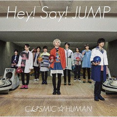 [CD]/Hey! Say! JUMP/COSMIC☆HUMAN [DVD付初回限...