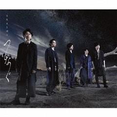 [CD]/嵐/つなぐ [通常盤]/JACA-5669