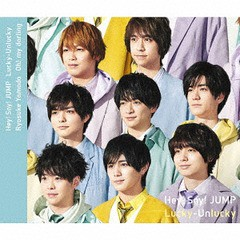 [CD]/Hey! Say! JUMP / 山田涼介/Lucky-Unlucky /...