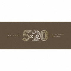 [CD]/嵐/【2019年8月中旬以降お届け(入荷日未定)...