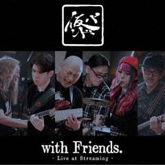 送料無料有/[CD]/仮BAND/仮BAND with Friends.〜L...