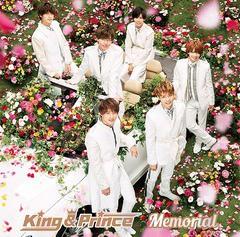 特典/[CD]/King & Prince/未定 (2ndシングル) [DV...