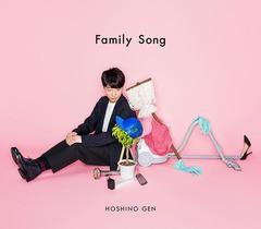 送料無料有 特典/[CD]/星野源/Family Song [DVD付...