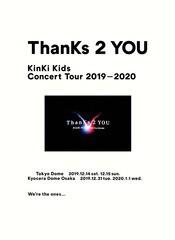送料無料 特典/[Blu-ray]/KinKi Kids/KinKi Kids ...