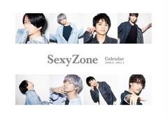 [グッズ]/Sexy Zone 2020.4 → 2021.3 ジャニーズ...