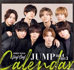 [グッズ]/Hey! Say! JUMP 2020.4 → 2021.3 ジャ...