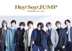 [グッズ]/【2021年3月発売】Hey! Say! JUMP 2021....