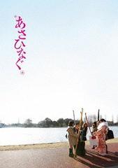 送料無料 特典/[Blu-ray]/映画『あさひなぐ』 スペシャル・エディション/邦画/TBR-28186D