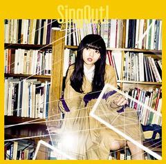 初回 特典/[CD]/乃木坂46/Sing Out! [CD+Blu-ray...