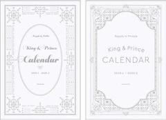 ゆうメール不可/[グッズ]/King & Prince 2019.4 ...