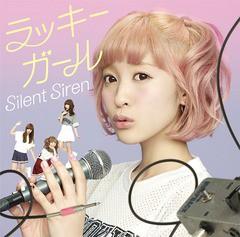 [CD]/Silent Siren/ラッキーガール [初回生産限定...