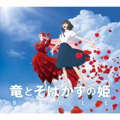 送料無料有/[CD]/アニメサントラ/竜とそばかすの...