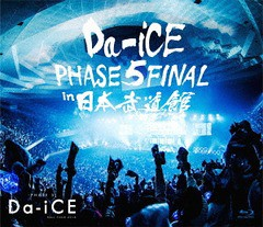 送料無料有/[Blu-ray]/Da-iCE/Da-iCE HALL TOUR 2...