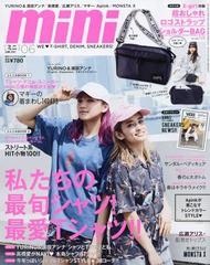 [書籍]/mini (ミニ) 2017年6月号 【表紙】 YURINO...