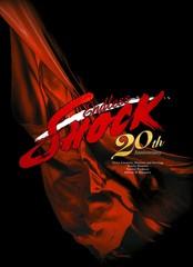 送料無料/[DVD]/堂本光一/Endless SHOCK 20th Ann...