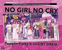 送料無料 初回 特典/[Blu-ray]/Poppin'Party×SIL...