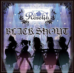 送料無料有/[CD]/Roselia/BLACK SHOUT [Blu-ray付...