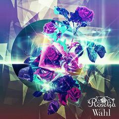 送料無料有 初回/[CD]/Roselia/Wahl [通常盤]/BRM...