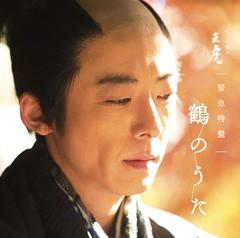 送料無料有/[CD]/NHK大河ドラマ「おんな城主 直虎...