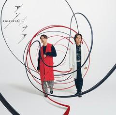 特典/[CD]/KinKi Kids/アン/ペア [通常盤]/JECN-...