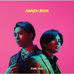 送料無料有/[CD]/KinKi Kids/KANZAI BOYA [CD+グ...