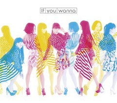 送料無料有 特典/[CD]/Perfume/If you wanna [DVD付完全生産限定盤]/UPCP-9016